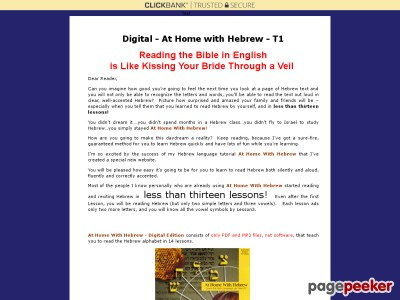 Digital - At Home With Hebrew